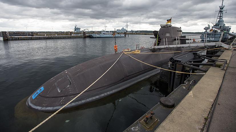 Курс на погружение: почему Германия временно лишилась подводного флота