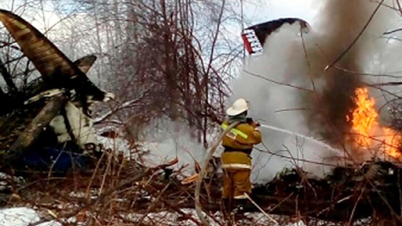 Отказ двигателя: в Амурской области потерпел крушение самолёт Ан-2