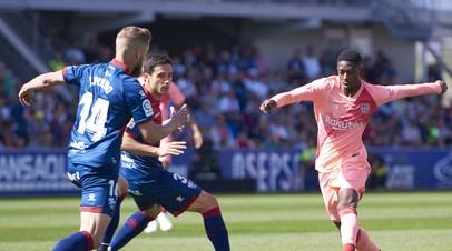 «Барселона» без Месси не смогла обыграть «Уэску» в матче Примеры