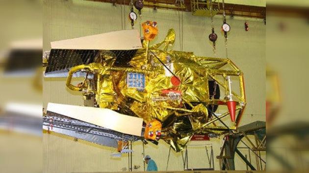 Fallo en la Fobos-Grunt: investigan todos los sospechosos, incluido un radar de EE. UU.