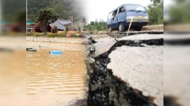 Dos terremotos y una inundación marcaron el inicio del año 2012