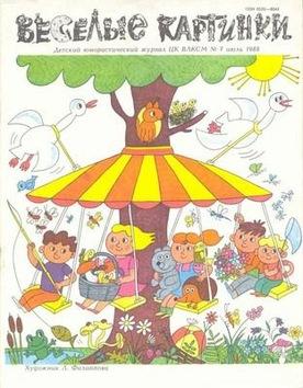 Las cubiertas de la revista infantil de humor más famosa en la URSS