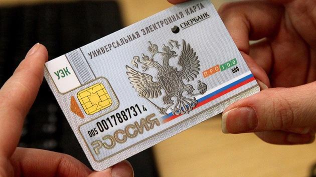 Rusia desarrolla sus propios chips para tarjetas bancarias de pago nacional