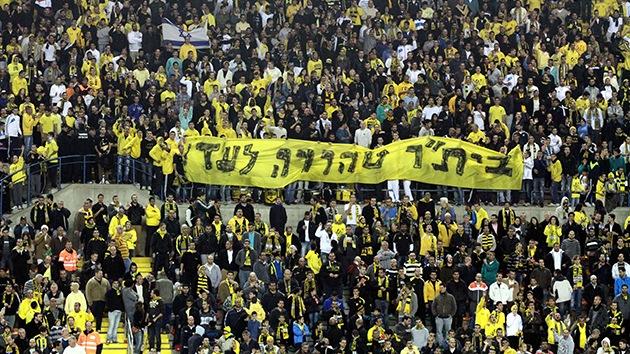 Fuerte protesta antimusulmana durante un partido de fútbol en Israel