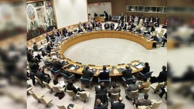 Narcocorreo: envían cocaína a la sede de la ONU