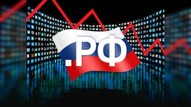La zona rusa de Internet se completa con dominios en cirílico