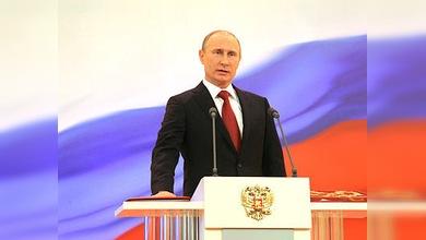 Vladímir Putin ha asumido la presidencia de Rusia