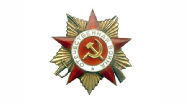 La Orden de la Guerra Patria