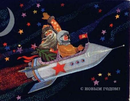 Tarjetas postales soviéticas con felicitaciones y deseos 'espaciales'