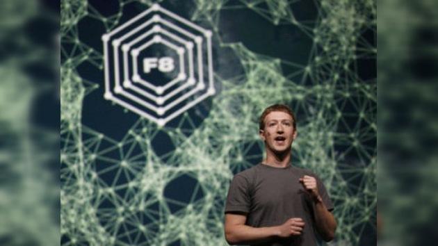 Facebook más cerca de 'Gran Hermano': tus amigos sabrán qué música escuchas