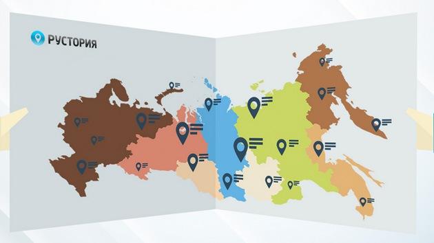 Lanzan una red social en Rusia que paga a sus usuarios