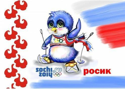 Nuevas variantes de la mascota de los Juegos Olímpicos de Sochi en 2014