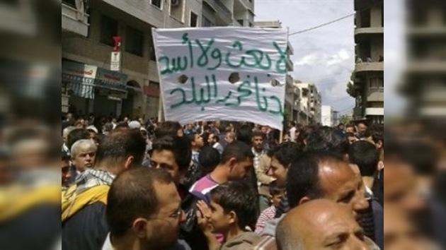 Al menos 13 muertos durante los funerales de manifestantes en Siria