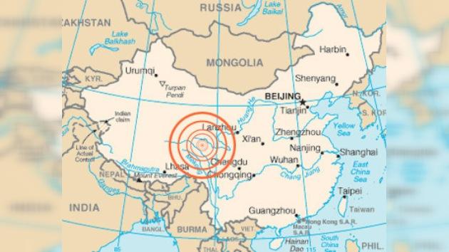 Varios terremotos sacuden el noroeste de China