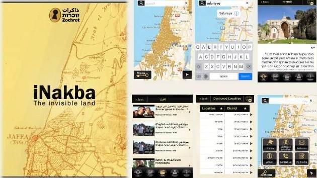 """Crean una 'app' para enseñar a israelíes la historia palestina """"oculta por enemistad"""""""