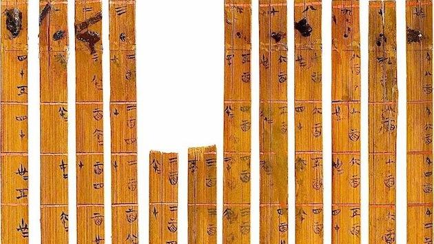 La tabla de multiplicar más antigua, oculta en un rompecabezas de más de 2.300 años