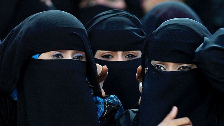 mujeres de arabia saudita