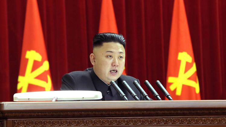 """Corea del Norte pide a la ONU que investigue las """"brutales torturas medievales"""" de la CIA"""