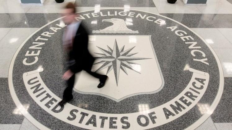 Desarrolladores de cuestiones en la CIA  ganaron decenas de millones de dólares