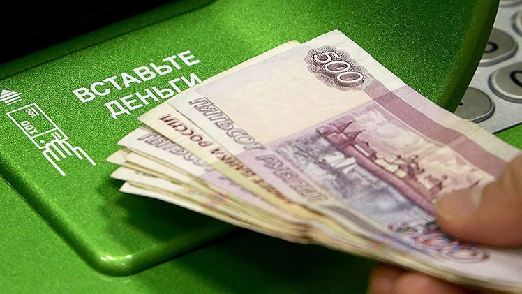 El rublo se deprecia en la apertura de la bolsa de divisas