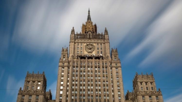 """Moscú: """"EE.UU. reconoce la inutilidad del aislamiento durante años de Cuba"""""""