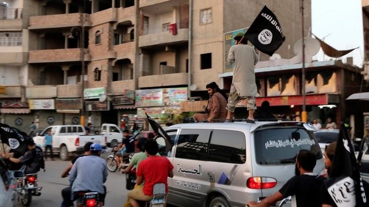 Hallan una fosa común con 230 cuerpos de asesinados por el Estado Islámico en Siria