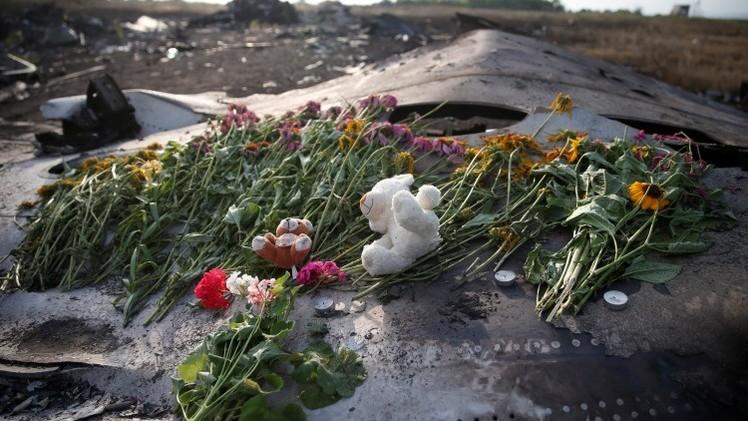 EE.UU. admite la existencia de materiales secretos en la tragedia del MH17
