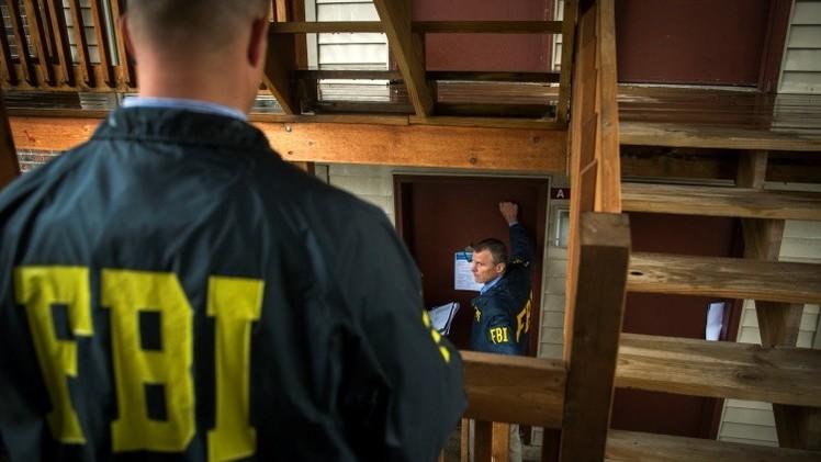 Informe: El FBI maneja mal casi la mitad de las evidencias guardadas