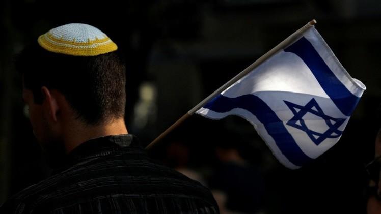 Un profesor se niega a llamarse judío en protesta de la política de Israel