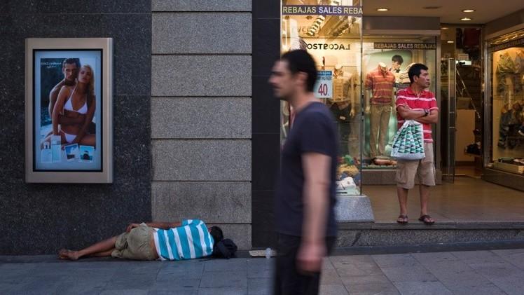 Eurostat: Uno de cada cuatro europeos se encuentra en riesgo de la pobreza