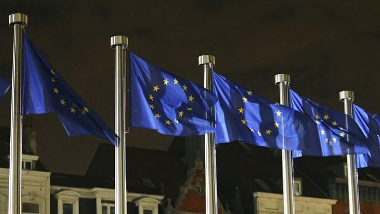Retos para la UE en 2015: Eventual salida del Reino Unido y una posible réplica de la crisis