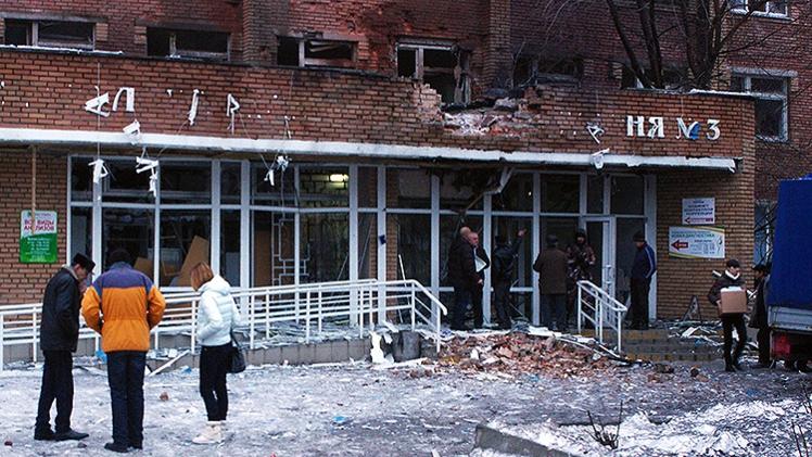 Gobierno de Ucrania decreta el estado de emergencia en Donetsk y Lugansk