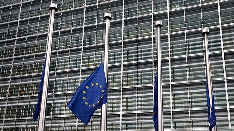 """""""EE.UU. participa a diario en la política europea desde los orígenes de la UE"""""""
