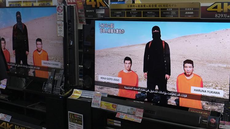 ¿Por qué los rehenes del Estado Islámico visten de naranja?