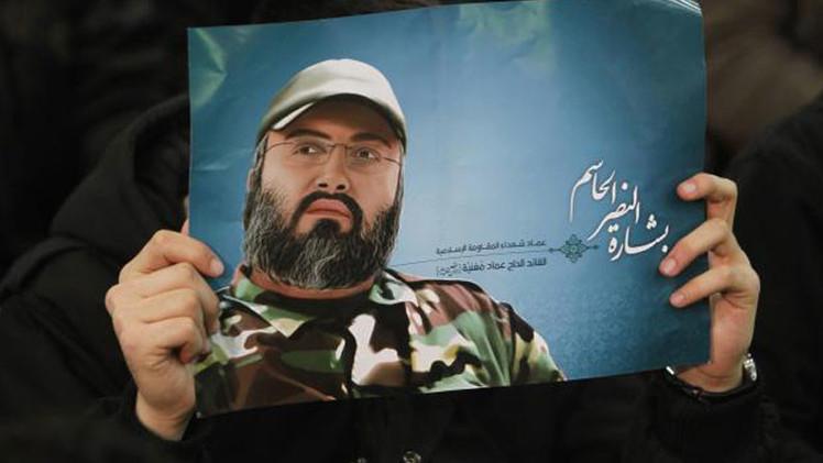 Asesinato del líder de Hezbolá: ¿Qué quiere ocultar la CIA al pueblo estadounidense?