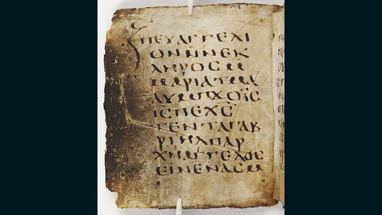 """Descubren el """"evangelio de los oráculos de María"""" en un manuscrito de 1.500 años"""