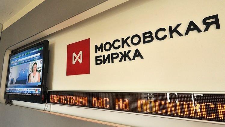 Las bolsas rusas suben tras las declaraciones de Putin sobre la tregua