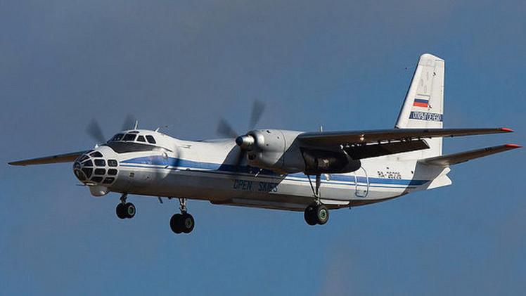 Los aviones rusos observarán la actividad militar de EE.UU. desde el aire
