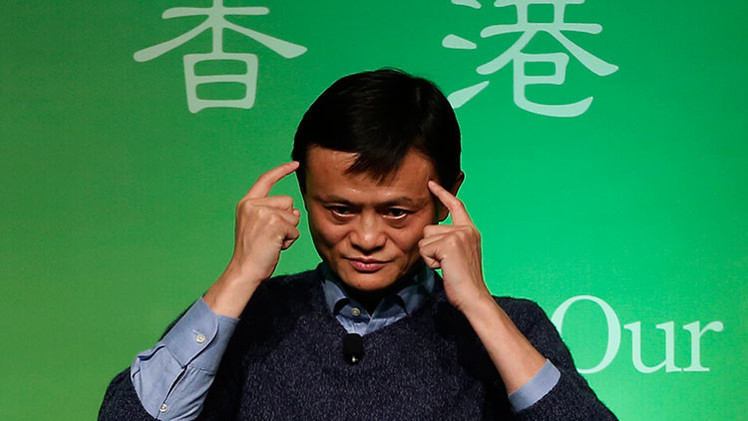 Jack Ma, Oprah, Disney, Jobs: Personas exitosas que lograron triunfar tras uno o varios fracasos