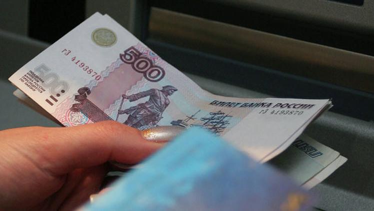 91 instituciones bancarias de Rusia se conectan al análogo ruso del servicio SWIFT