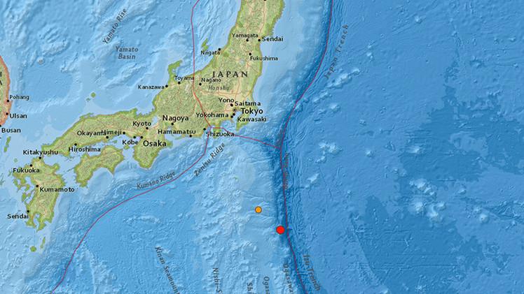 Un sismo de magnitud 5,7 sacude el sur de Japón