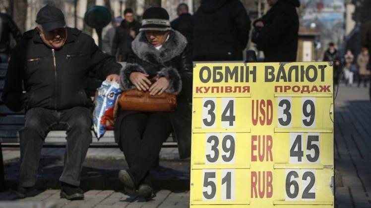 La moneda nacional de Ucrania toca fondo