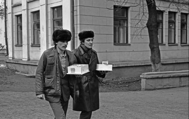 Caballeros yendo de visita, Novokuznetsk, 1980