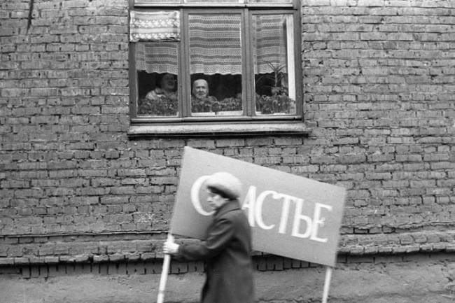 La felicidad va pasando, Novokuznetsk, 1983
