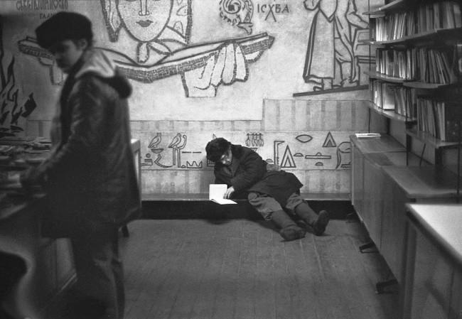 En la tienda de libros, Novokuznetsk, 1983