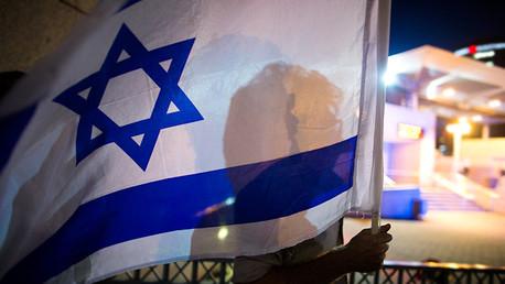 """Más de 700 artistas anuncian un """"boicot cultural"""" de Israel"""