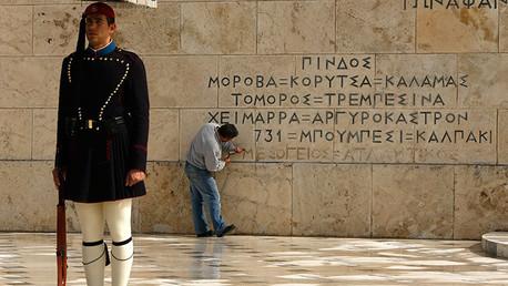Las autoridades de la eurozona aprueban la extensión del rescate griego