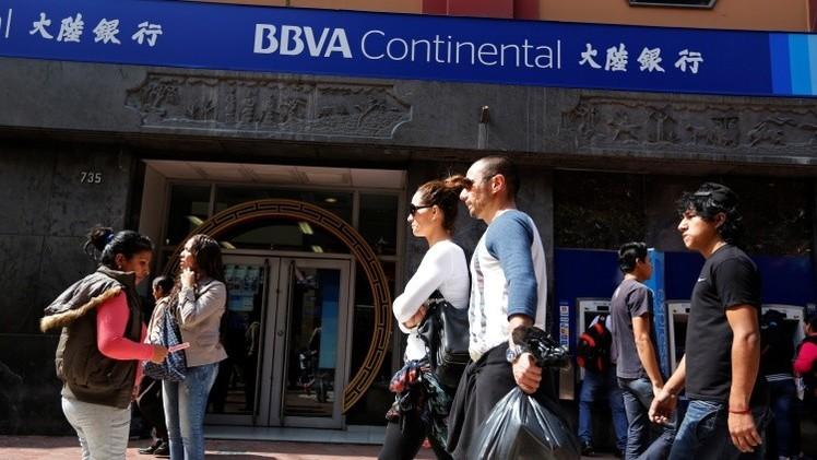 Conozca qué país liderará el crecimiento económico en América Latina