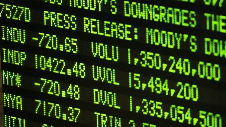 El Tesoro de EE.UU. podría quedarse sin fondos antes de octubre o noviembre