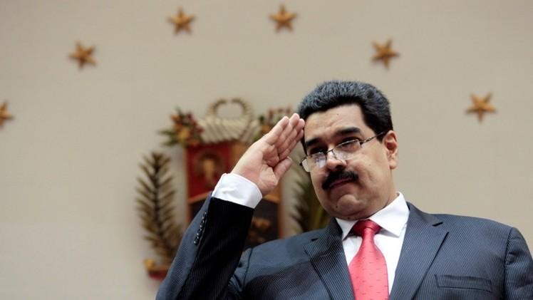 """""""EE.UU. quiere derrocar al Gobierno de Venezuela por su independencia y riqueza"""""""